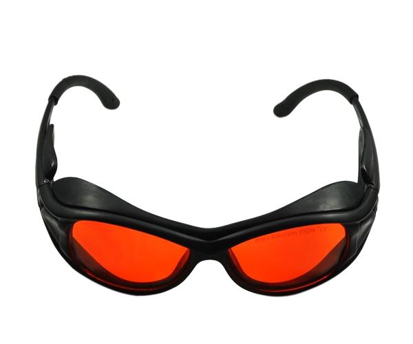 Gafas de protecci n l ser uv a puntero l ser verde 200nm - Gafas de proteccion ...